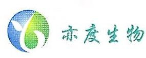 山东亦度生物技术有限公司 最新采购和商业信息