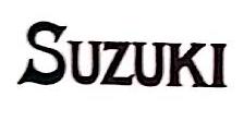 广东铃木乐器发展有限公司 最新采购和商业信息