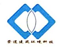 深圳市崇道建筑环境科技有限公司 最新采购和商业信息