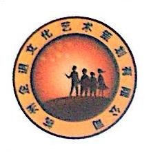 杭州企退文化艺术策划有限公司