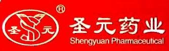 沈阳圣元药业有限公司 最新采购和商业信息