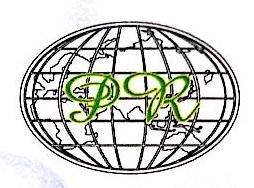 唐山镁润贸易有限公司 最新采购和商业信息