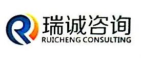 东莞市瑞诚企业管理咨询有限公司 最新采购和商业信息
