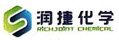 上海润捷化学试剂有限公司 最新采购和商业信息