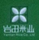 东莞市飞荣服装贸易有限公司 最新采购和商业信息