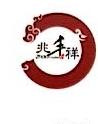 深圳市兆丰祥商业街经营管理有限公司 最新采购和商业信息