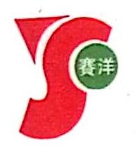 天津市赛洋工业炉有限公司 最新采购和商业信息