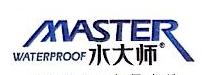 惠州市德润建材有限公司 最新采购和商业信息