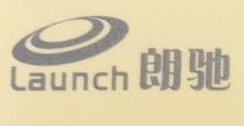 深圳市朗驰投资有限公司 最新采购和商业信息