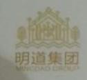 齐齐哈尔御汤温泉小镇酒店投资管理有限公司 最新采购和商业信息