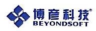 博彦信息技术(上海)有限公司 最新采购和商业信息
