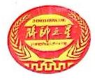 南京将帅之星酒业有限公司