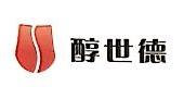 深圳市醇世德贸易有限公司 最新采购和商业信息