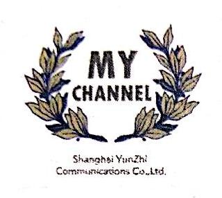 上海韵知文化传播有限公司