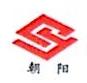 朝阳无线电元件有限责任公司 最新采购和商业信息