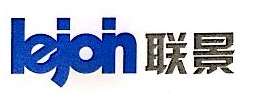 上海联景高分子材料有限公司