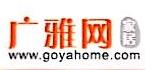 东莞市广雅家居有限公司 最新采购和商业信息