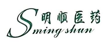 深圳市明顺医药科技有限公司 最新采购和商业信息