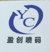 温州盈创喷码设备有限公司 最新采购和商业信息