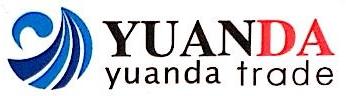 湛江市源大贸易有限公司 最新采购和商业信息