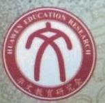 深圳市华文世纪文化科技有限公司 最新采购和商业信息
