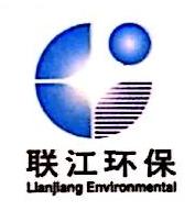 常州联江环保科技有限公司 最新采购和商业信息