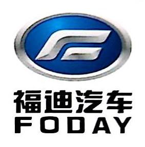 宁波市甬福汽车销售服务有限公司 最新采购和商业信息