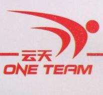 东莞市云天贸易有限公司 最新采购和商业信息