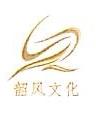 韶关市韶风文化传播有限公司 最新采购和商业信息