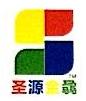 深圳市圣源金骉能源科技有限公司 最新采购和商业信息