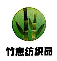 绍兴竹意纺织品有限公司 最新采购和商业信息