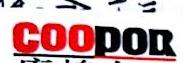中山市库柏电子有限公司 最新采购和商业信息