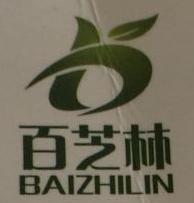 南京百芝林环保科技有限公司