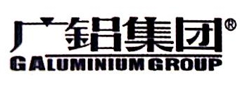 贵州广铝铝业有限公司 最新采购和商业信息