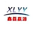 陕西鑫磊赢源混凝土有限公司 最新采购和商业信息