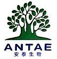 江苏安泰生物技术有限公司 最新采购和商业信息