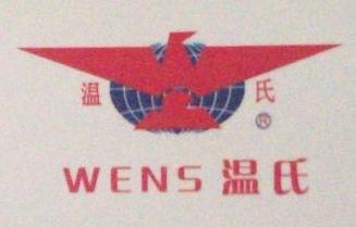 安仁温氏畜牧有限公司 最新采购和商业信息