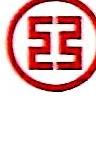 中国工商银行股份有限公司玉林市新民路支行 最新采购和商业信息