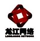 黑龙江广播电视网络股份有限公司大庆分公司 最新采购和商业信息
