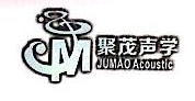 广州聚茂声学科技有限公司 最新采购和商业信息