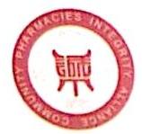 广东尚谷茗品保健品有限公司 最新采购和商业信息