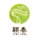 西安颖尚商贸有限公司 最新采购和商业信息