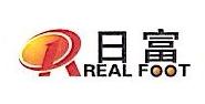 广州市日富房地产中介有限公司 最新采购和商业信息