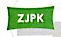 宁波帕克电子有限公司 最新采购和商业信息