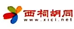 南京捷茹广告有限公司