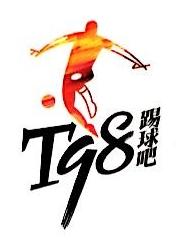 上海哨刻体育管理有限公司 最新采购和商业信息