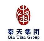 陕西秦天建设投资集团有限公司 最新采购和商业信息