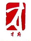 浙江才府玻璃股份有限公司 最新采购和商业信息