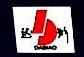 三明市金达机电设备有限公司 最新采购和商业信息