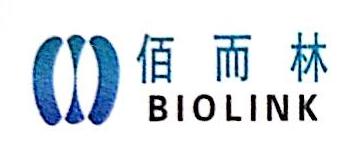 深圳市佰而林生物科技有限公司 最新采购和商业信息